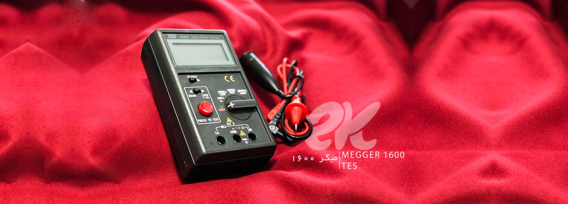 megger-tes-1600