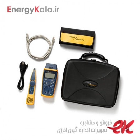 Fluke CIQ Advanced Kit